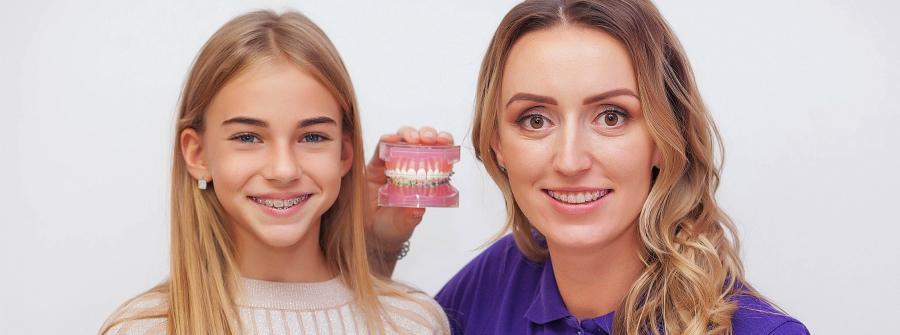Ортодонтия в Запорожье